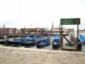 Un dia de trabajo en Venecia (13)