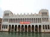 Un dia de trabajo en Venecia (40)