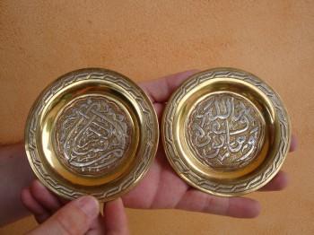 artesanias de siria