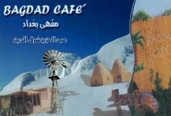 bagdad cafe - syria