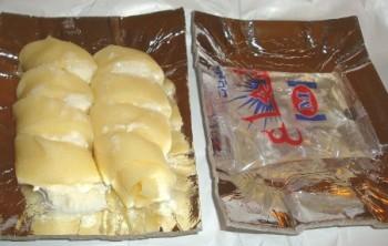 dulces de siria