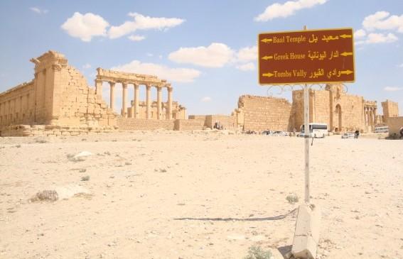 letrero en Palmira y principales puntos turisticos