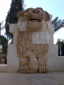 museo palmira