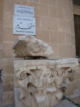 museo plamira 2