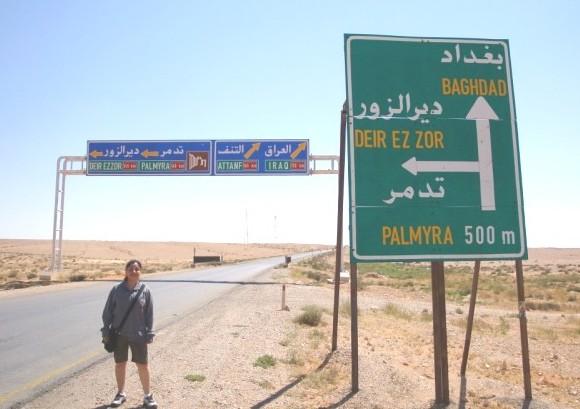trip around Damascus- Palmira - Syria (15)